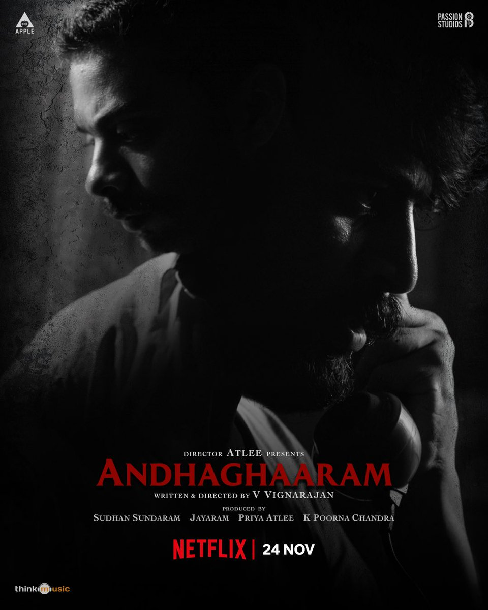 We are delighted that Andhaghaaram has found a home on @netflix . The film has been appreciated by many already &through @netflix , it will reach audiences around India and the world, who have a taste for stories, regardless of language. #Andhaghaaram