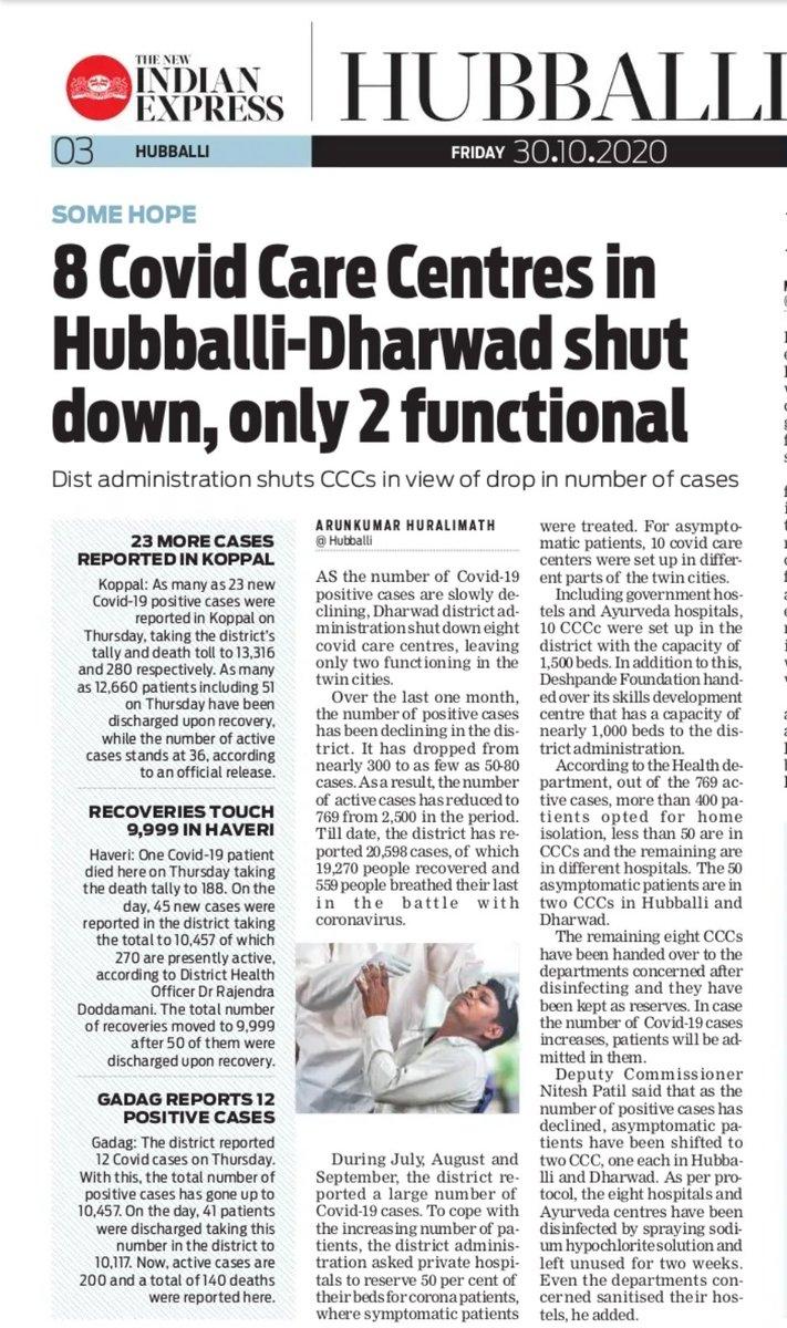 #TNIE #Hubballi  8 #COVID Care Centres in #Hubballi-#Dharwad #SHUTDOWN  @XpressBengaluru @santwana99 @ramupatil_TNIE @Amitsen_TNIE @PramodKV_TNIE @HubliCityeGroup @Hubballi_Infra @Namma_HD @hublimandi @hubballi_meme https://t.co/1BsxNH3eBl