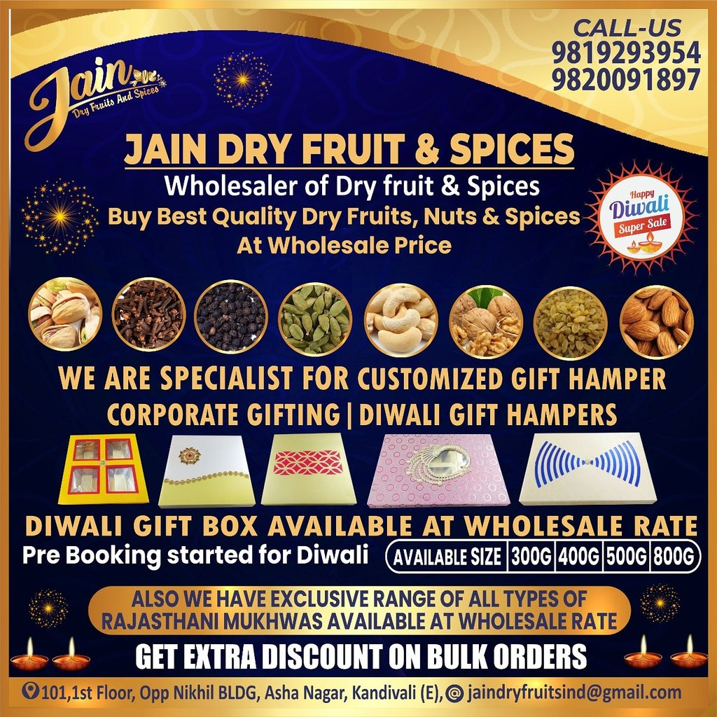 WHOLESALER & RETAILER of all Types of Dry Fruits and Spices. Call / Whatsapp : 9819293954 / 98200 91897 #dryfruits #healthyfood #food #nuts #almonds #healthy #foodie #delicious #foodblogger #sweets #homemade #dessert #walnuts #raisins #indiansweets https://t.co/zU9dSGL02Z