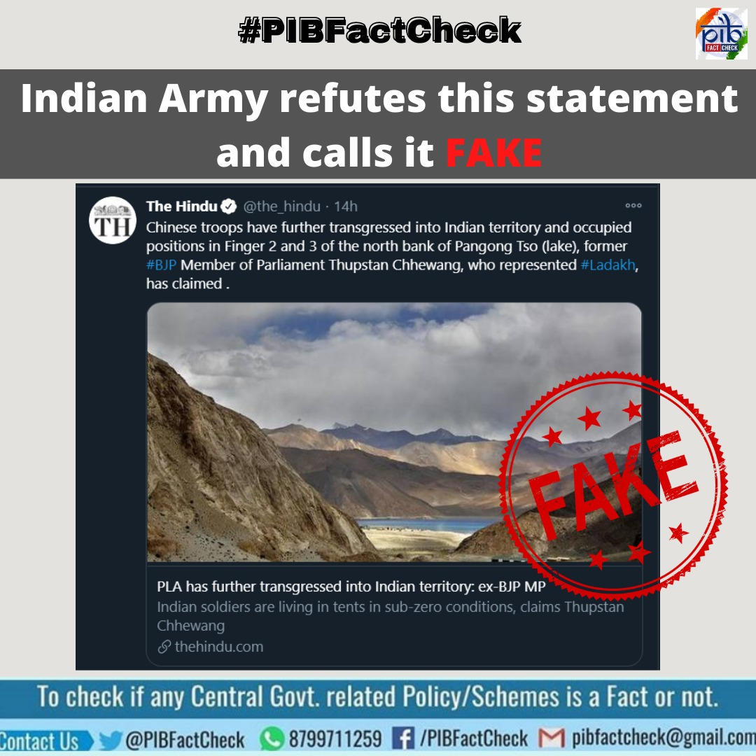 .@the_hindu citing a claim, has published that Chinese troops have further transgressed into Indian territory and occupied positions in Finger 2 and 3 of the north bank of #PangongTso Lake.  #PIBFactCheck: It is a #Fake news. @adgpi has refuted this statement. https://t.co/PvNjUQRCt4