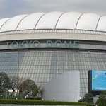 Image for the Tweet beginning: 東京ドーム到着⚾️  今日勝って優勝が決まりますように🙏  #withfans #ジャイアンツ #giants #プロ野球