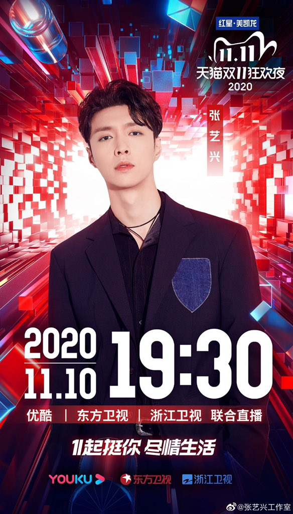 #RT @WWEXOL: [OFFICIAL] 张艺兴工作室 weibo update with #LAY   Great performance is not without hard work and tears! Boss @layzhang is preparing his brand new stage!   Stay tune, 10 Nov 2020, 19:30 CST, 11 11 Gala Night.   🔗 https://t.co/D5fwAUWULX  @w… https://t.co/30trfw8eYa