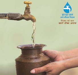 Ministry of Jal Shakti assesses mid-term progress of #Chhattisgarh in implementing Jal Jeevan Mission  The State aims to provide 100% Functional Tap Water Connection (FHTC) by 2023  Details : https://t.co/DSwYNCamJS https://t.co/cD3KzgS7RQ