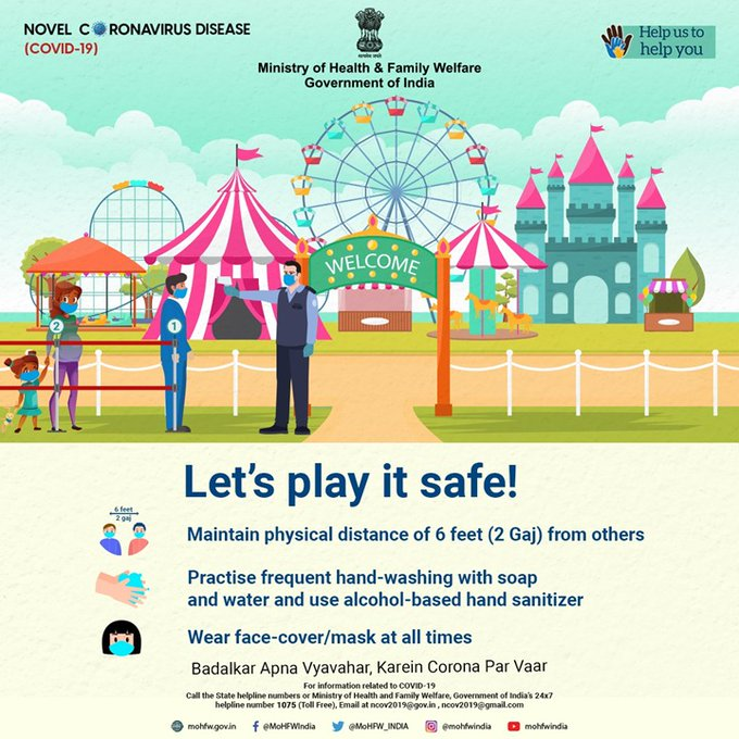 #IndiaFightsCorona:  #COVID19 is not over yet. Follow necessary precautions whenever you go to an entertainment park.   Keep yourself and your loved ones, safe.   #Unite2FightCorona #StaySafe https://t.co/IAqiFeeDTp