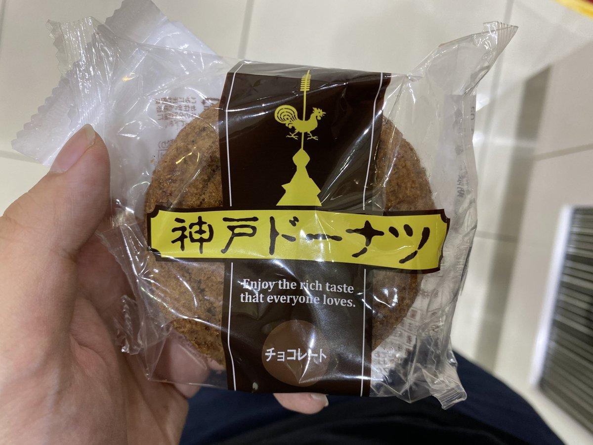 今日は福岡の強そうな店だったので休憩取らずに店内で売ってる神戸ドーナツでランチ。神戸出身なのに福岡で神戸ドーナツ…趣がありますね。明日は「名古屋市南区国道1号沿いにある大型店」にて寺やる。明日も休憩無しです(いつも見せ場ないから)今日の結果とスケジュール↓