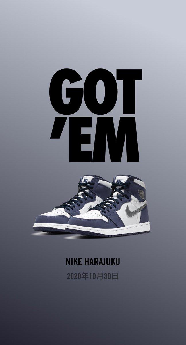 Nike SNKRS Passで予約した最新のシューズはこれ!:https://t.co/KR0DxwJ06y https://t.co/3KKTSHbTXD