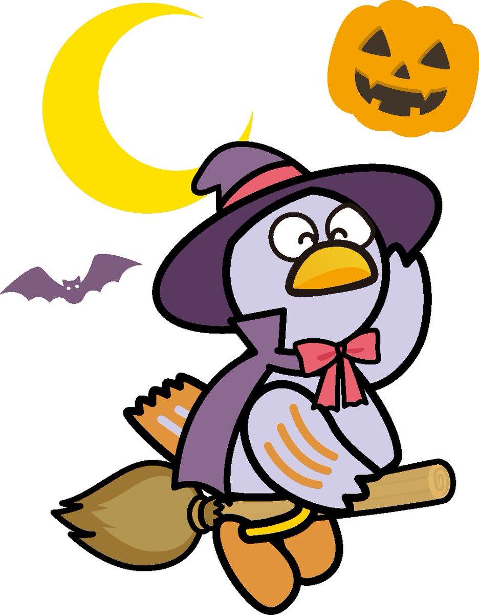 明日10/31(土)は #ハロウィン トン!今年は大勢での #イベント は難しいけど、お家でプチ #パーティー も楽しいトン!#埼玉県 の #クックパッド では、#カボチャ や #クリ など秋の食材を使ったハロウィンメニューも紹介してるトン!トリック・オア・トリートンッ☆