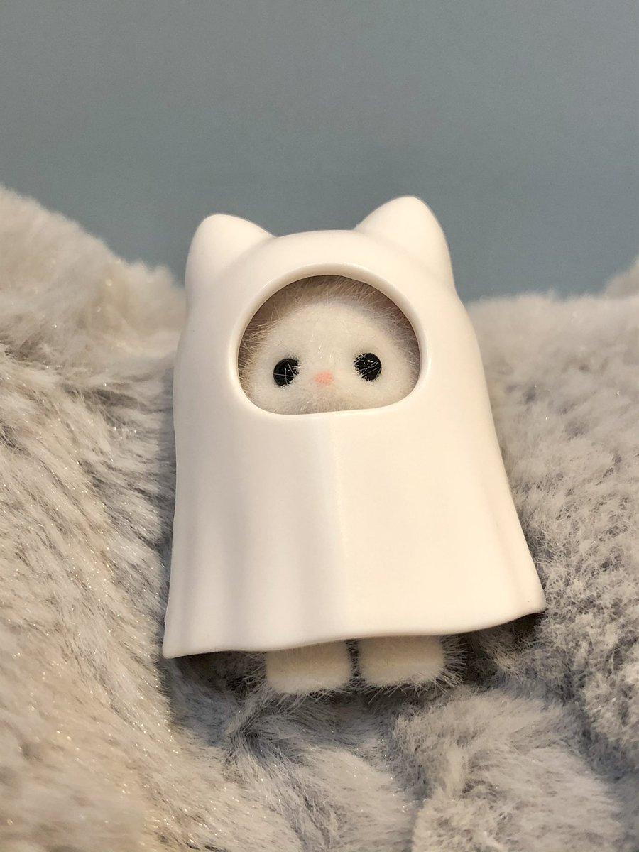 シルバニアファミリー ペルシャネコの小さい赤ちゃん ハロウィン👻