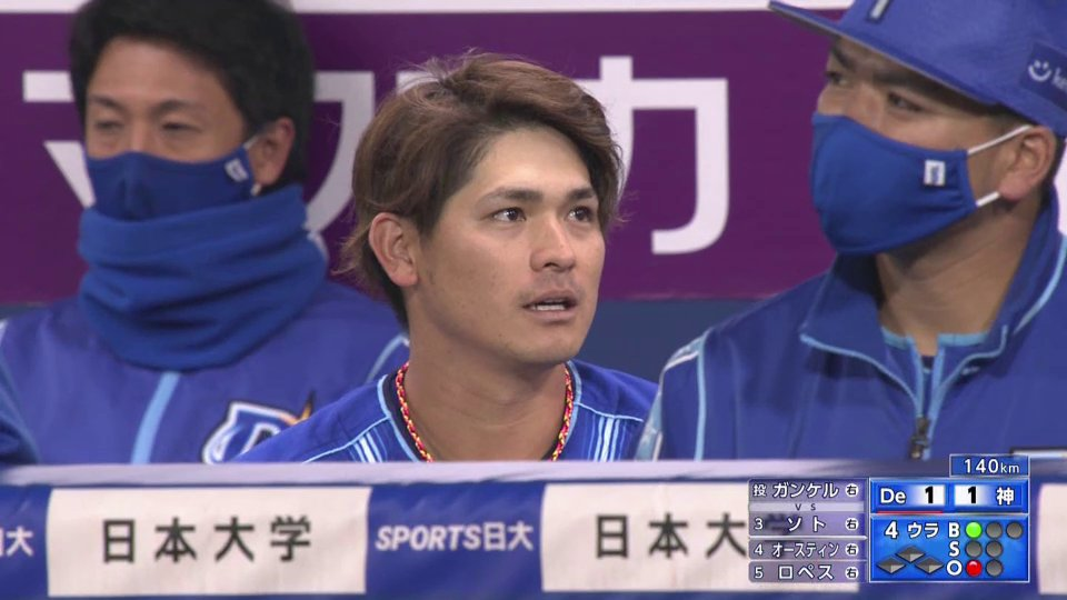 ⚾️DeNA×阪神神里和毅ライト上段へ第3号同点ソロホームラン🙌De1-1神(2020.10.30) #baystars