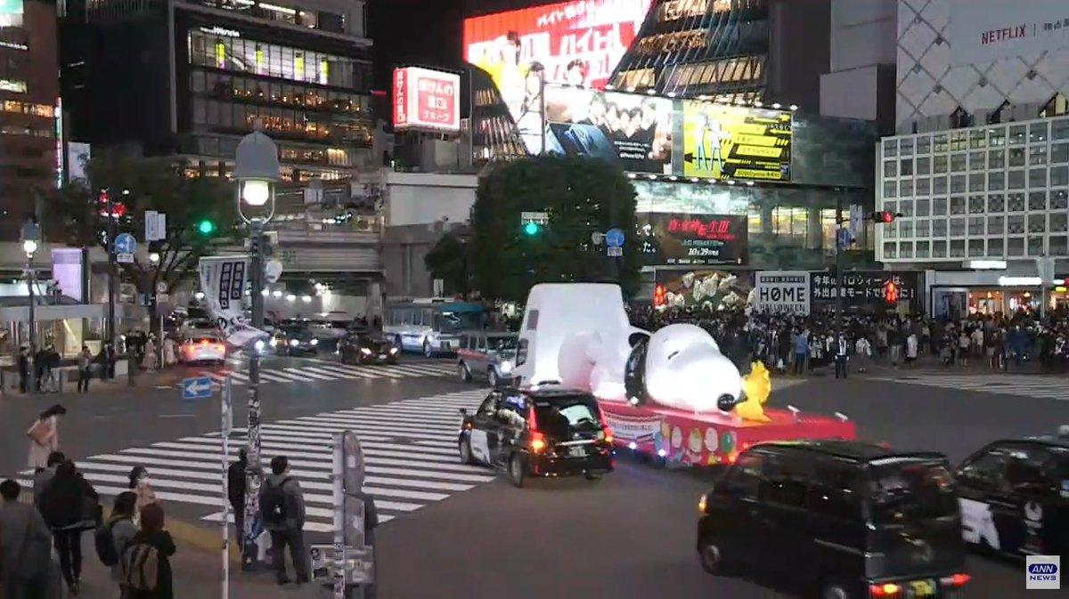 定点 渋谷 カメラ 交差点