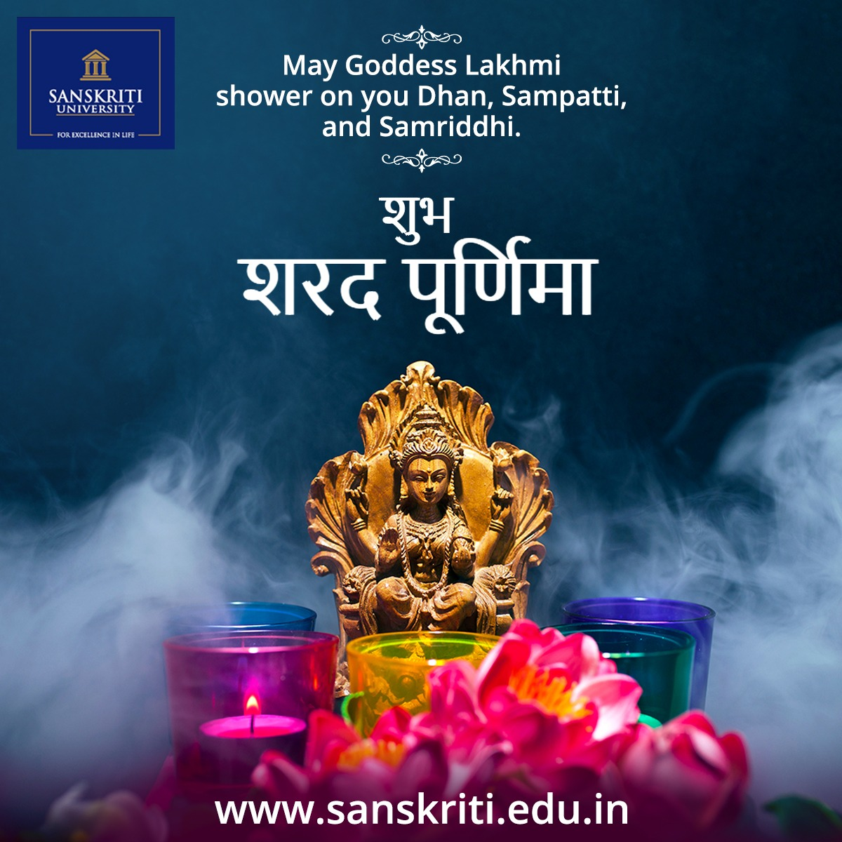 https://t.co/l75Ayqoeog  Hope this auspicious festival brings happiness and merriment to all of you, may Goddess Lakshmi bless with good fortune and happiness! Happy Sharad Purnima.  #SanskritiUniversity #SharadPurnima #FestivalsofIndia #Mathura #Purnima https://t.co/VyiRM21Qgf