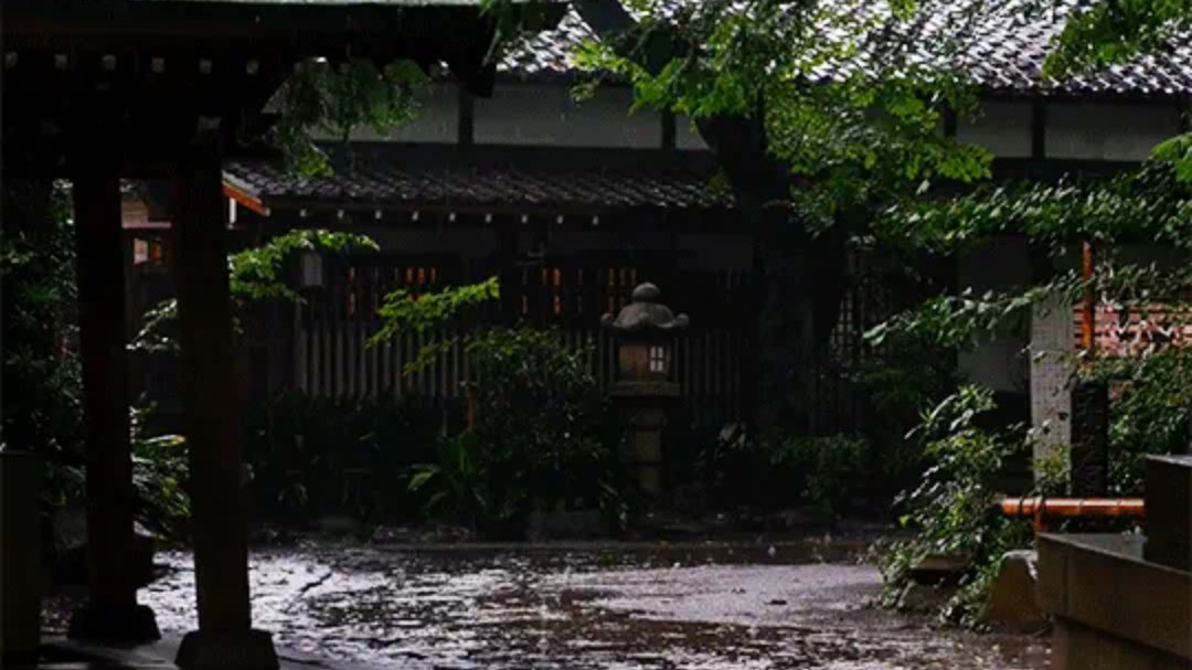 Okusawa Shrine, Tokyo