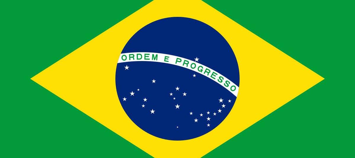 Dear Brazil,