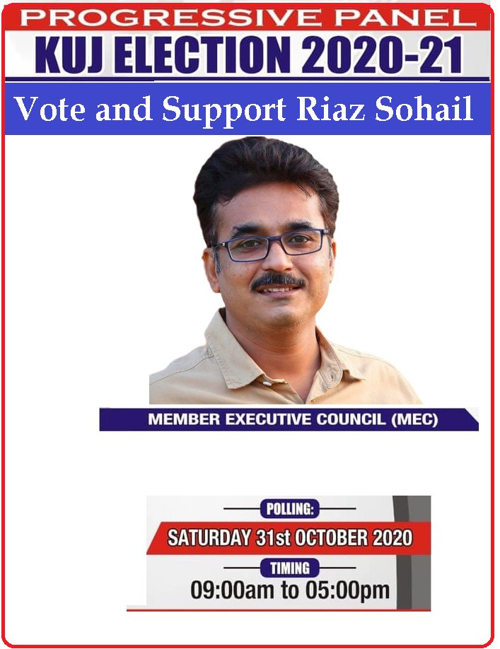 Please vote and support our beloved @RiazSangi, who is contesting election for member executive council, #Karachi Union of Journalists #KUJ election 2020-21 to be held tomorrow, Oct 31 at Karachi Press Club  نہ جھکنے والا، نہ بکنے والا https://t.co/gYgqcmlHrg