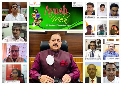 #IndiaFightsCorona:  #COVID19 has evoked worldwide interest in Yoga, Ayurveda, and Naturopathy to build immunity and search for healthy lifestyle: Union Minister @DrJitendraSingh   #Unite2FightCorona #StaySafe   Details: https://t.co/yNRzzg0KOh https://t.co/1C3kedbKAq