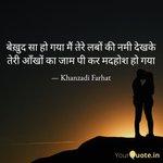 Image for the Tweet beginning: #ahem #fareb_writes #sak #khanzadiashq #khanzadi_farhat