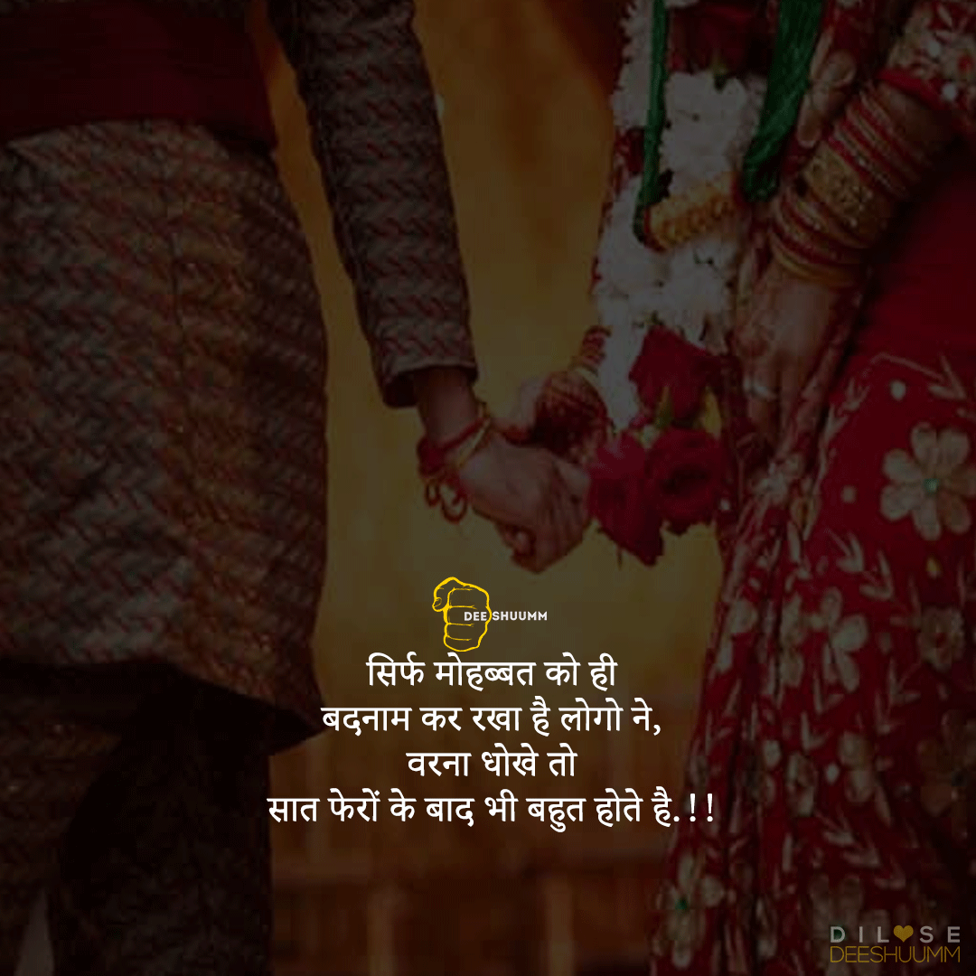 Be sure to tune in @deeshuumm for daily ditty and ode. Also check out our YouTube channel...... #deeshuumm #shayari  #sadpoetry #sadshayari  #BreakUp #love #pyar #shayarilover #shayariquotes #shayarioftheday #shayarilovers #poetryporn #poetrylovers #poetrysociety #openmic #poem https://t.co/lfHP7n6JXu