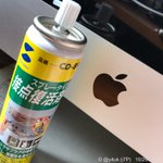 Image for the Tweet beginning: 10.29 #半年ぶり🍎#Mac 起動!直前に #サンワサプライ 接点復活剤💨9年Mac