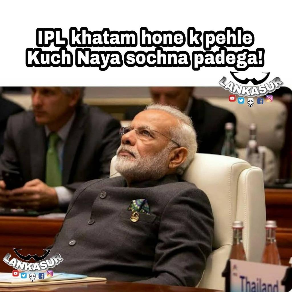 Janta ko content milte rehna chahye warna janta sochne lag jaegi. . . . . . . #godimedia #ipl2020 #ipl #dream11ipl #vivoipl #cricket #modibhakt #modimemes #respectedpm #bjpmuktbharat #congressmuktbharat #bjp #indiannationalcongress #rahulgandhi #pappu #dumledore #santaclaus …