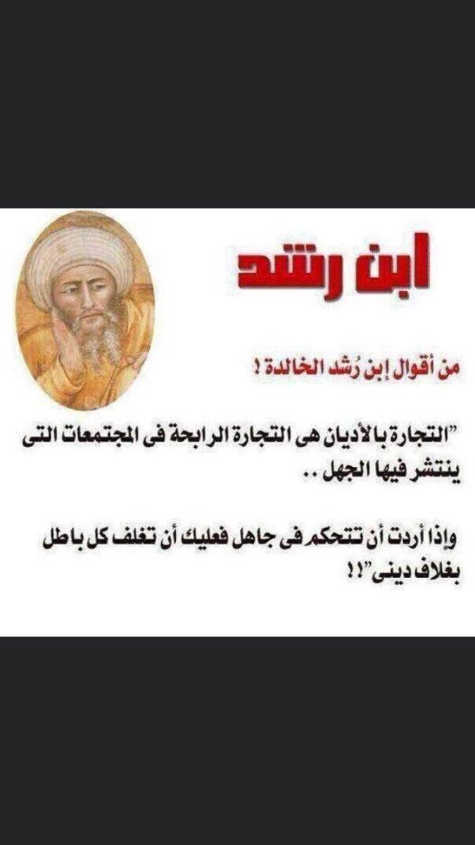 @Mou7taram بدك مين يسمع يا ابو جريج و يفهم!!