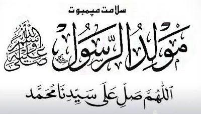 """अगर काफिर की जुबान नबी के खिलाफ चलने लगे तो, """"तलवार"""" म्यान से बहार कर लेनी चाहिए...  #ertuğrulghazi ⚔  #we_love_muhammad_ﷺ_challange https://t.co/3hOmBqaFb0"""