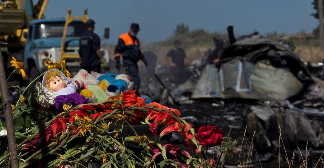 """Подозреваемый по делу MH17 рассказал, где был """"Бук"""" ВСУ в день катастрофы https://t.co/QzTSuymLyT #Rusmk #Новости #News #Политика #СМИ #Происшествия #Катастрофы #Boeing #MH17 #Донбасс https://t.co/Gp56rkTAEB"""