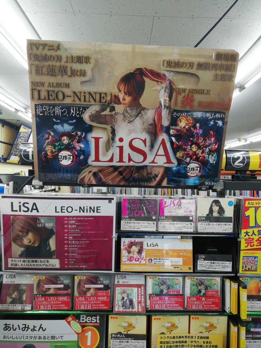 Leo-nine lisa