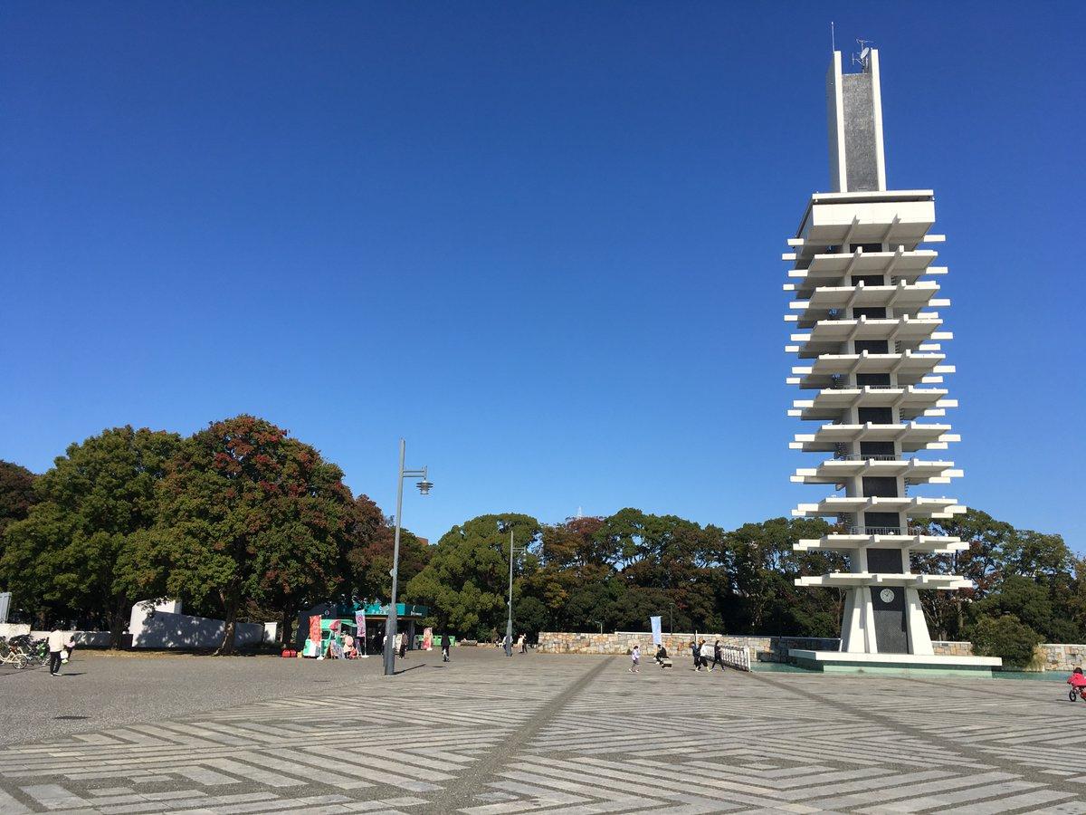 秋晴れの中、TOKYOウオーク2020アプリウォーク初日を迎えました。 笑顔で皆さまスタートされました。 それぞれのコースでのスタート会場風景と参加者の様子となります。 https://t.co/WZ2M4KwPYE