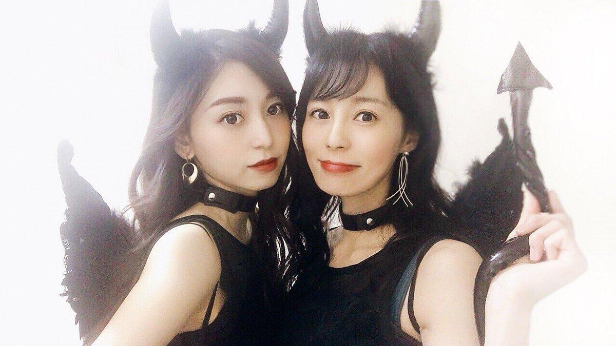 井澤愛巴 hashtag on Twitter