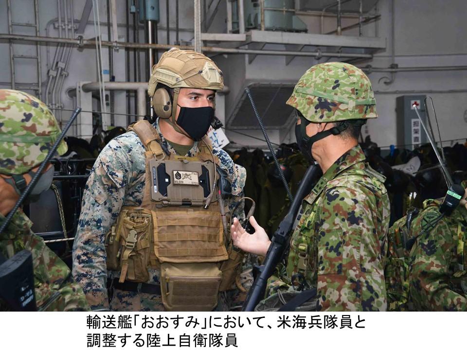 """防衛省統合幕僚監部 on Twitter: """"自衛隊と米軍は令和2年度日米共同 ..."""