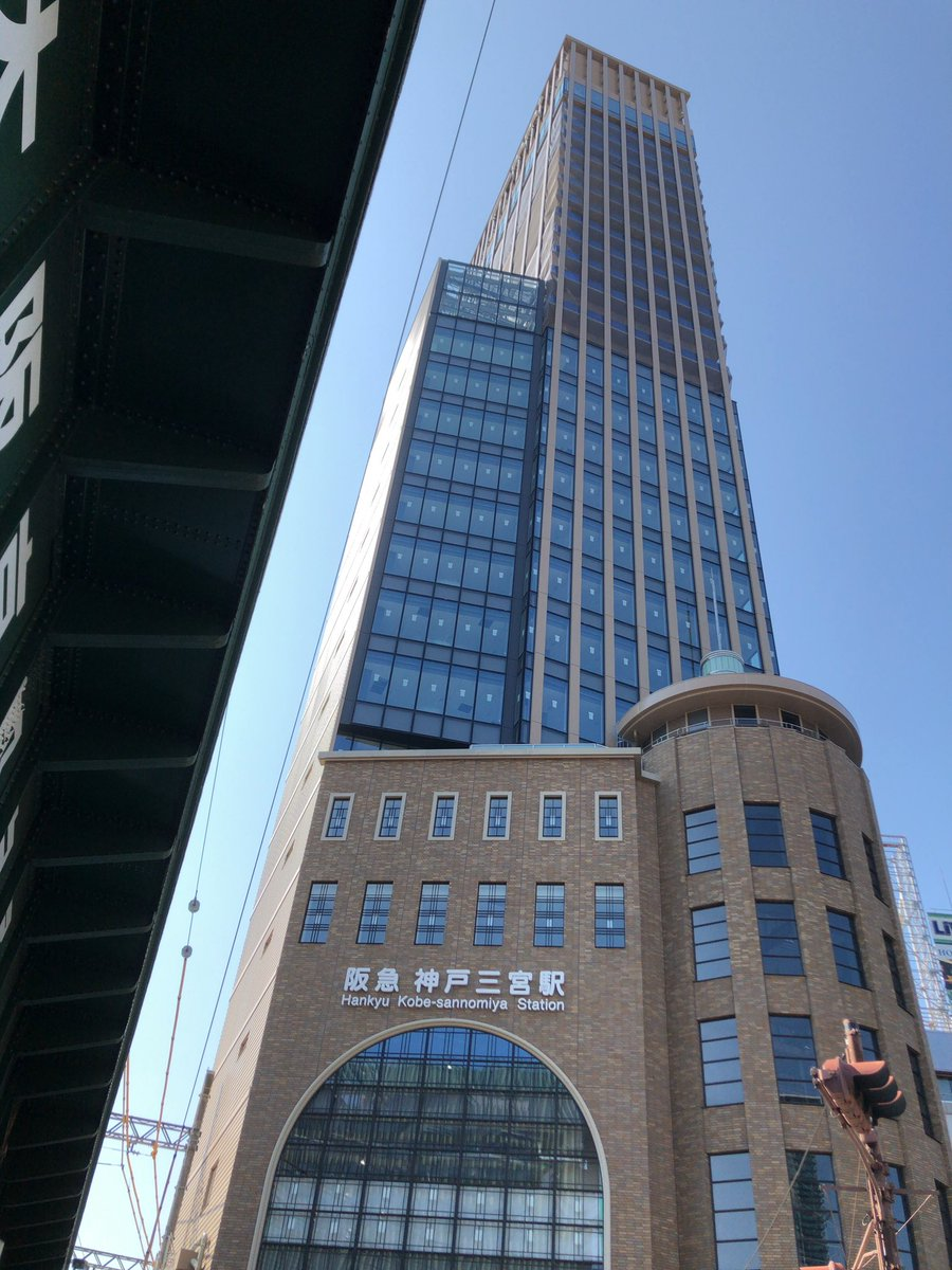阪急 三宮