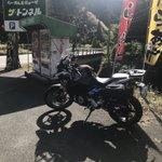 Image for the Tweet beginning: 吉野なう😄   #g310gs #マフラー #Akrapovic #アクラポビッチ