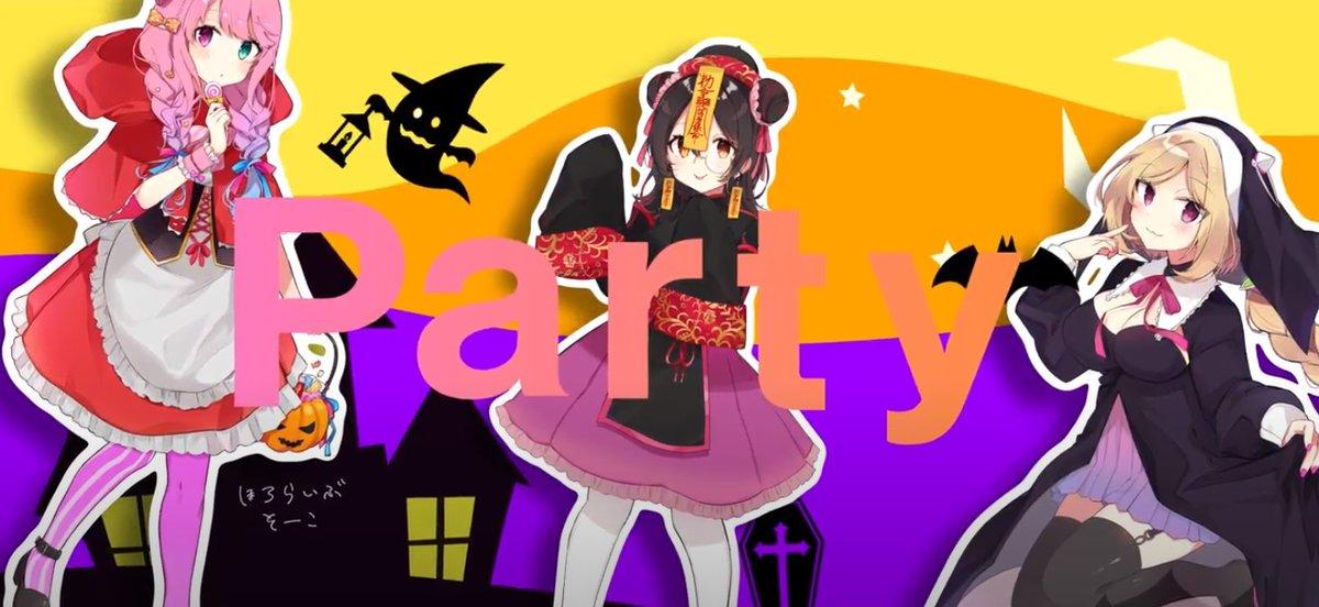 🎃歌ってみたプレミア投稿🎃15:15~から遂に #あんぽんたん姉妹 の歌みたが公開されるどおおおおおおお!!!見てくれないと悪戯しちゃうぞ~?【#あんぽんたん姉妹】Crazy Party Night ~ぱんぷきんの逆襲~【歌ってみた】