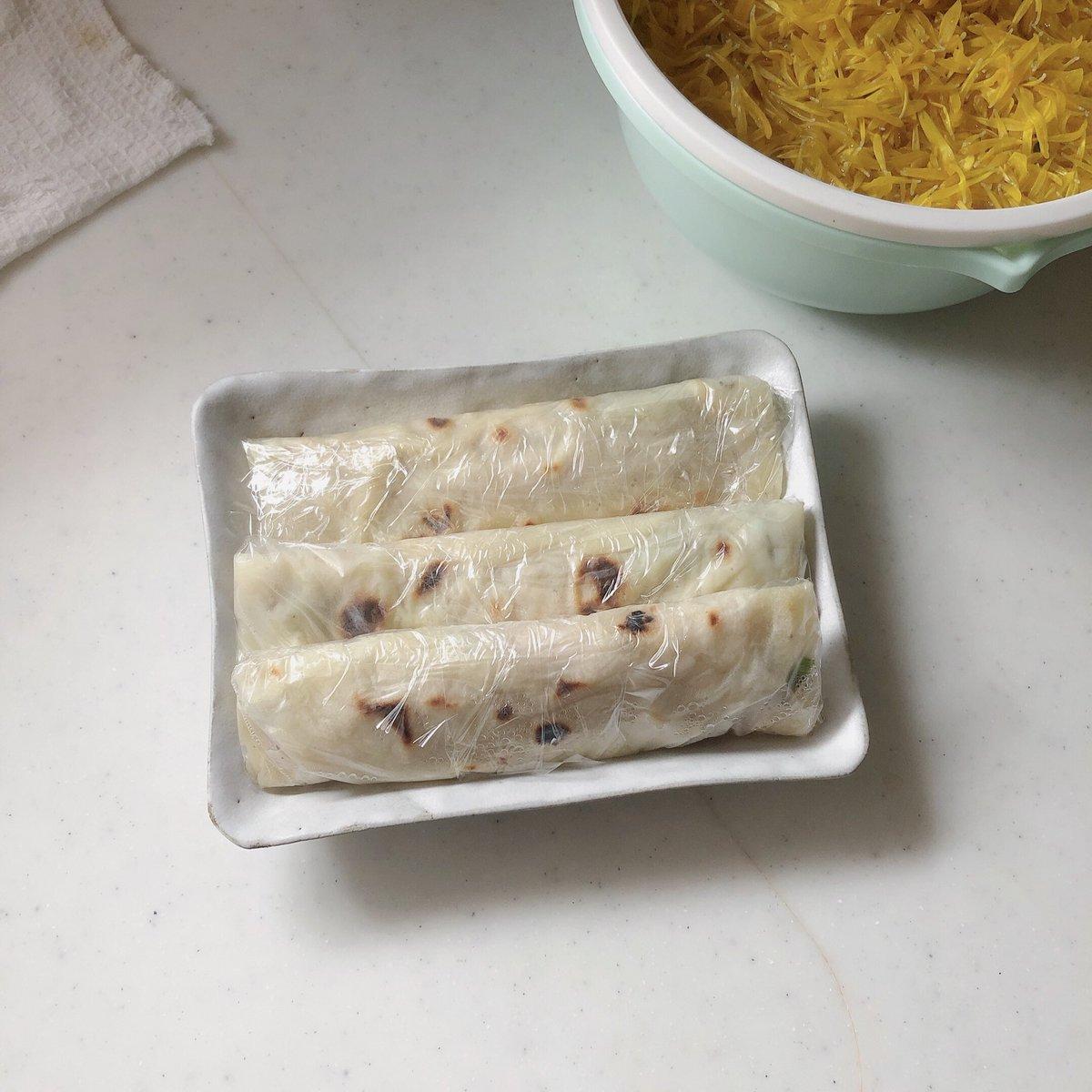 ブリトー 米粉