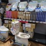 やっぱり日本語って難しい!ホームセンターでトイレの場所を訊ねて案内された場所が・・・!
