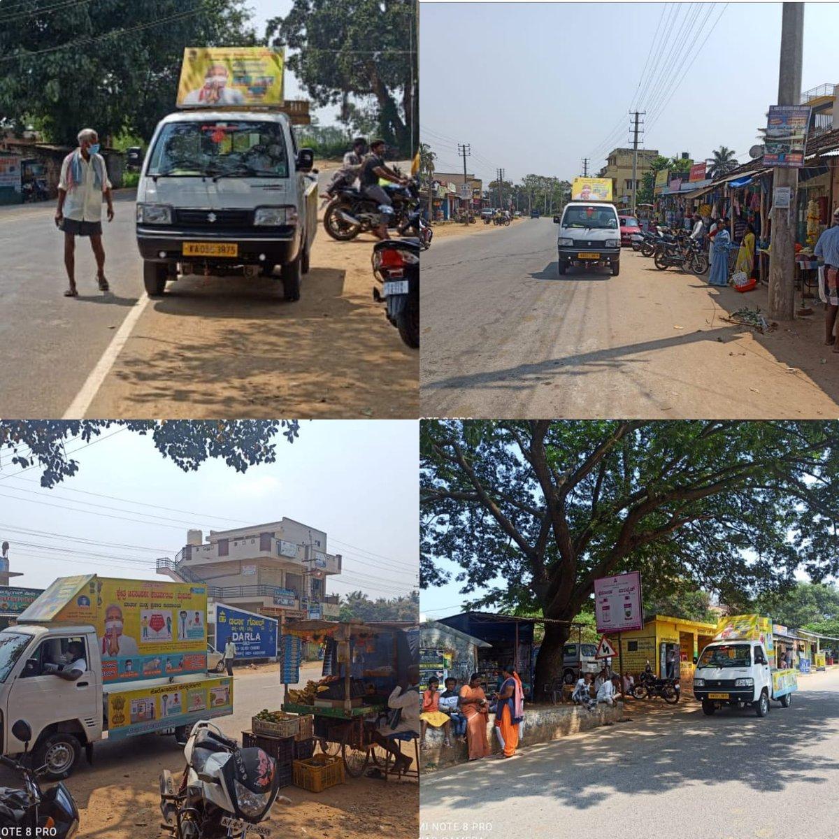 ಕ್ಷೇತ್ರ ಜನಸಂಪರ್ಕ ಕಾರ್ಯಾಲಯ, #ಮೈಸೂರು ವತಿಯಿಂದ #ಕೋವಿಡ್19 ಕುರಿತು ಜಾಗೃತಿ.   ಆಲನಹಳ್ಳಿ, ಹಂಡನಹಳ್ಳಿ, ಚಾಮಲಾಪುರ, ಕ್ಯಾತನಹಳ್ಳಿ, ಹಂಪಾಪುರ ರಸ್ತೆಯಲ್ಲಿ ಸಂಚಾರ  #UnitetofightCorona  @ROB_Bengaluru @PIBBengaluru