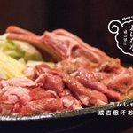 oniku_ohanateiのサムネイル画像