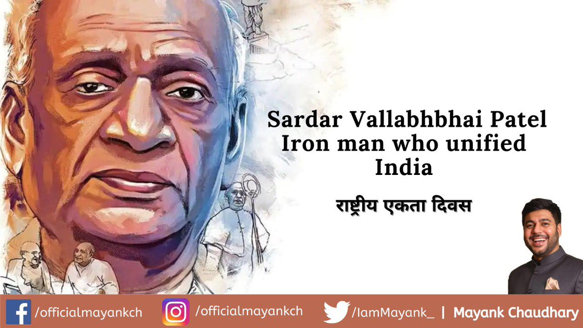 Humble tributes to #IronMan of India and first Home Minister of the country, #SardarVallabhbhaiPatel, on his birth anniversary. It was Sardar Patel who merged over 562 principalities into a unified Bharat, without a bloodless revolution. #UnityDay2020