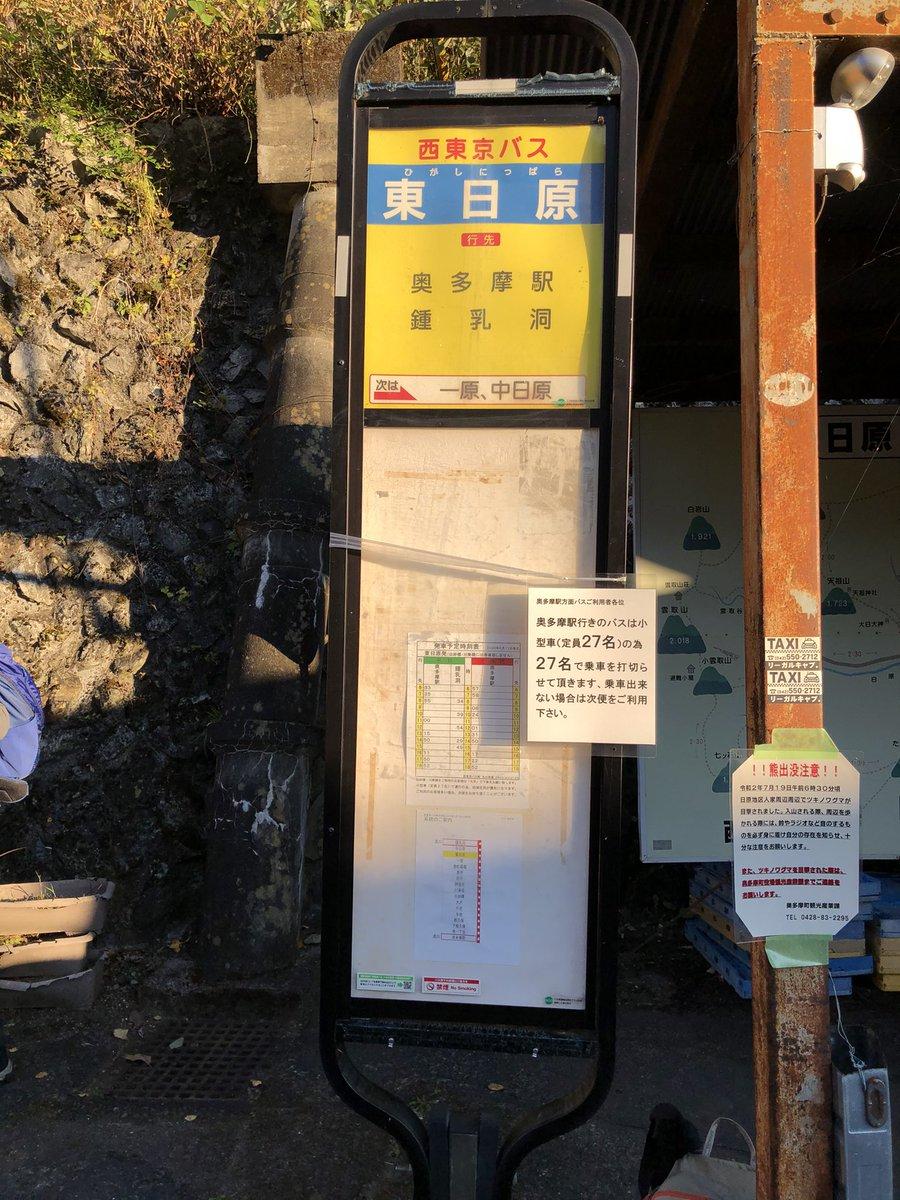 今日は東京都奥多摩に位置する天目山(三ツドッケ)に登って来ました。⛰ 奥多摩は紅葉が彩り、頂上の展望は良かったです。頂上からは富士山もハッキリも見れました🗻🍁 #奥多摩 #山登り https://t.co/b6yB3xdDM4