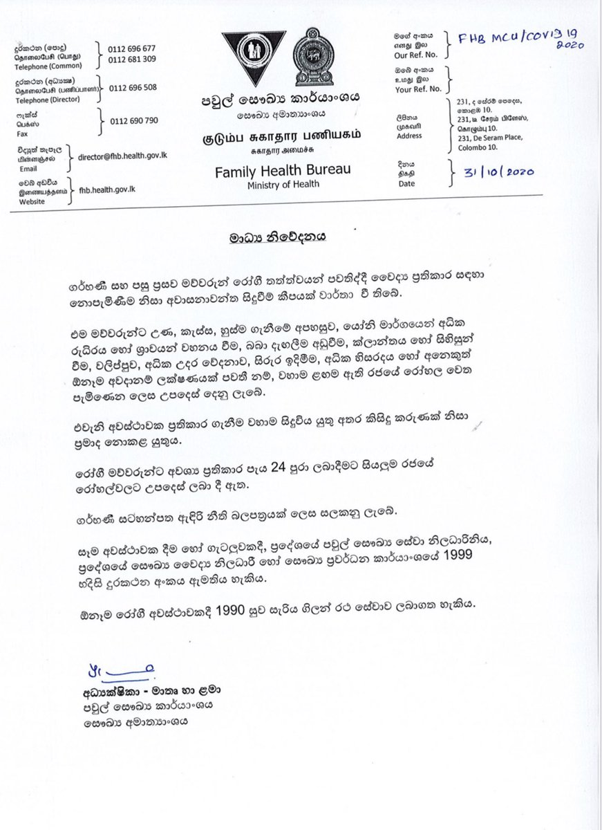 Sri Lanka Tweet 🇱🇰 💉 on Twitter