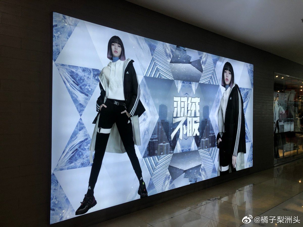 """Lisanations On Twitter Update 201031 Chinese Fans Spotted Lisa For Adidas Advertisements At Stores Https T Co Hzrdpqwsnf Https T Co Ee6nb7zvsa Https T Co 48tenbjrnd Lisa ˦¬ì'¬ Blackpink ˸""""랙핑크 Lalisa Adidas Blackpink Https"""