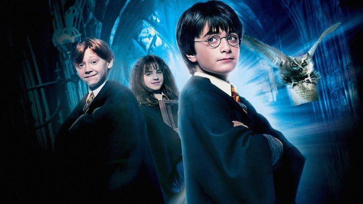 #HarryPotter