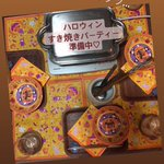 CHIAKI_jyaのサムネイル画像
