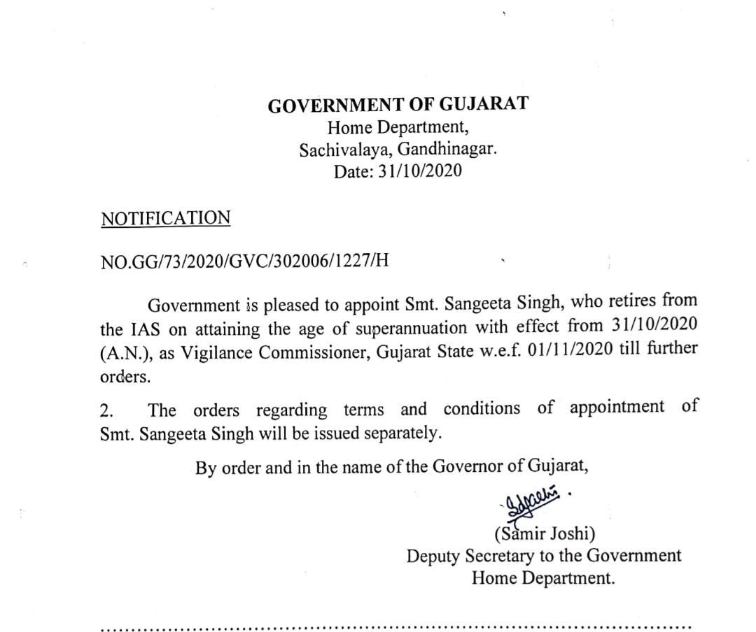Sangeeta Singh appointed Vigilance Commissioner of Gujarat