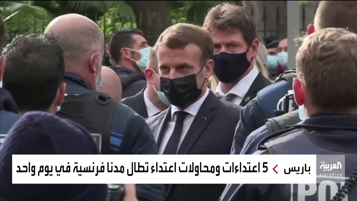"""سيدة تونسية: """"هذا ليس الإسلام ما يفعلُه المتطرفون هو أنهم يريدون لفرنسا أن تبكي وعندما تبكي فرنسا يبكي مسلموها أيضاً"""".. مشاهد من تعليقات المسلمين في #فرنسا على حادث #نيس الإرهابي  #العربية"""