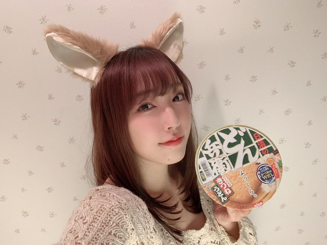 【9期 Blog】 HAPPYHALLOWEEN☆譜久村聖: こんばんぽ(*ˊ∀ˋ*)ノん👻🎃HAPPY…  #morningmusume20 #ハロプロ