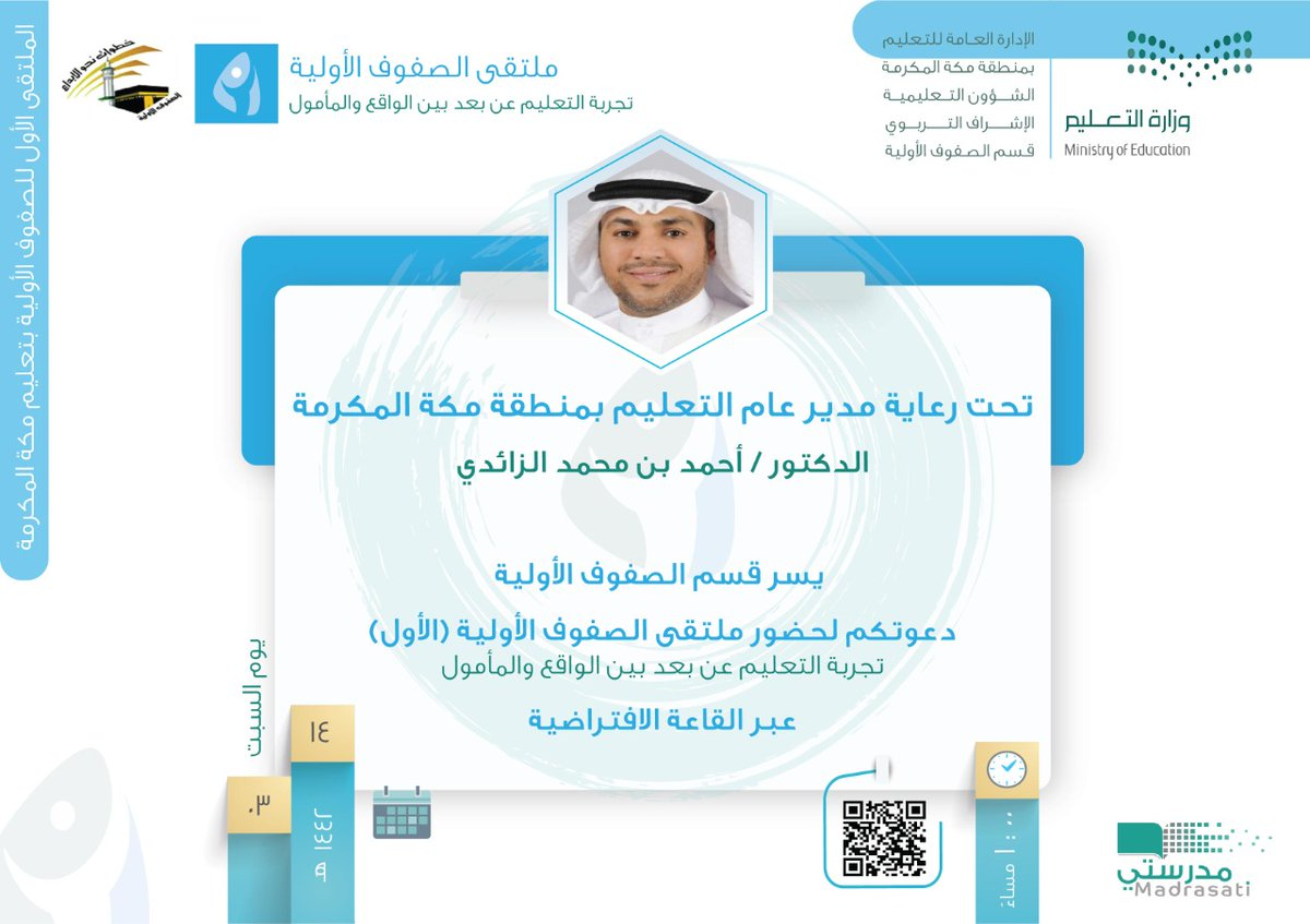 محمد ماهين Mohammed Maheen Twitter