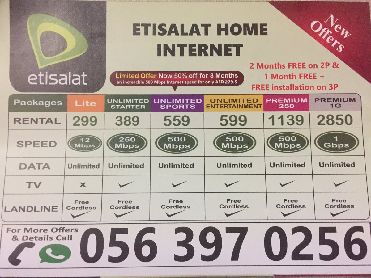 ✅Etisalat Home Internet  2 months free offer ✅Free registration at home  ✅Free router  ✅Free hd tv setup box  ✅Free cordless phone  ✅Landline to landline calls free ✅In some area 2 months bill free on AED 299 #uae #dubai #wifi #internet https://t.co/tZzHBIvNlD
