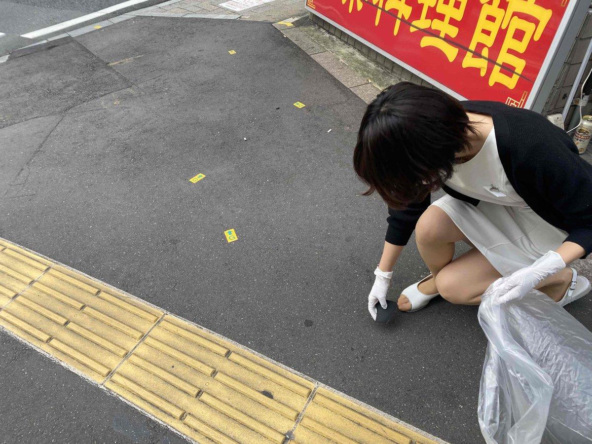 おお 皮膚 科 駅前 渋谷 しま