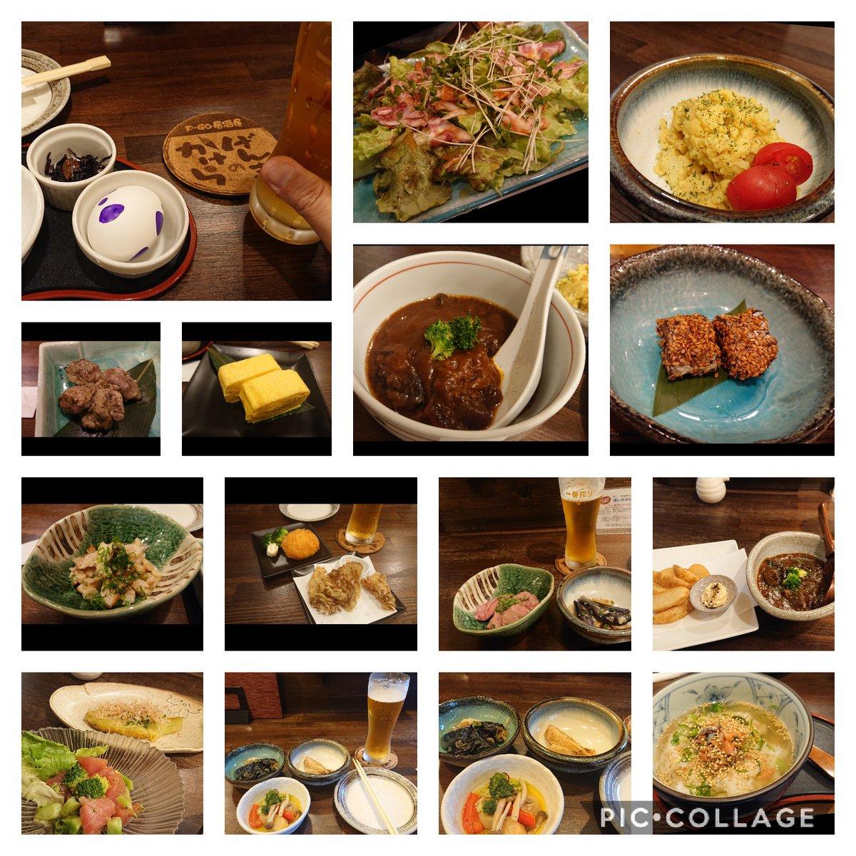 test ツイッターメディア - @genki_no_kakera 1年足らずでしたが本当にお世話になりました。 こちらがあったおかげでポケモンGOが更に楽しくプレイすることができました。 お酒はもちろん、美味しいお料理もう頂けないのがとても残念です。 楽しいお時間を頂けまして、誠にありがとうございました。 早期の復活をお祈りしております。 https://t.co/WcgVvRmAeA